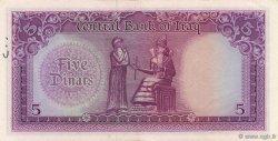 5 Dinars IRAK  1959 P.054b SUP+
