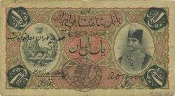 1 Toman IRAN  1913 P.001b B