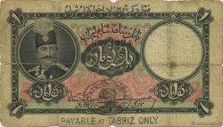 1 Toman IRAN  1924 P.011 AB