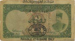 2 Tomans IRAN  1924 P.012 B+