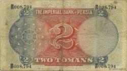 2 Tomans IRAN  1924 P.012 TTB