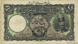 5 Tomans IRAN  1924 P.013 TB