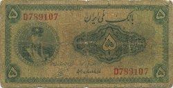 5 Rials IRAN  1932 P.018 AB