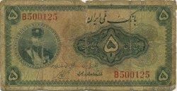 5 Rials IRAN  1932 P.018 B