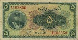 5 Rials IRAN  1932 P.018 TB+