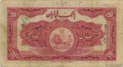 20 Rials IRAN  1932 P.020 TB à TTB
