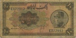 10 Rials IRAN  1934 P.025a B