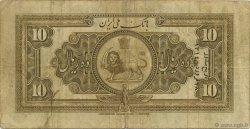 10 Rials IRAN  1934 P.025a TB à TTB