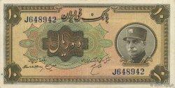 10 Rials IRAN  1934 P.025a SPL