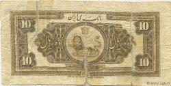 10 Rials IRAN  1934 P.025b AB
