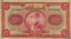 20 Rials IRAN  1934 P.026a B à TB