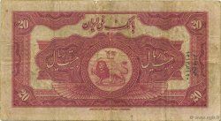 20 Rials IRAN  1934 P.026a TB
