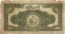 50 Rials IRAN  1934 P.027b B