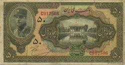 50 Rials IRAN  1934 P.027b pr.TB