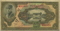 50 Rials IRAN  1934 P.027b TB