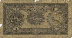 100 Rials IRAN  1934 P.028b AB