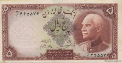 5 Rials IRAN  1938 P.032Aa SUP à SPL