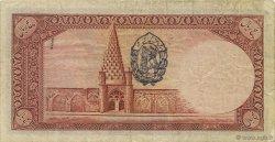 5 Rials IRAN  1942 P.032Ae TTB