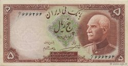 5 Rials IRAN  1942 P.032Ae SUP