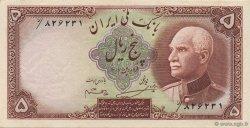 5 Rials IRAN  1942 P.032Ae NEUF