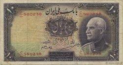 10 Rials IRAN  1937 P.033a TB à TTB