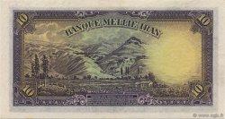 10 Rials IRAN  1937 P.033a pr.NEUF