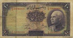 10 Rials IRAN  1937 P.033c pr.TTB
