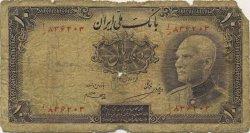 10 Rials IRAN  1938 P.033Aa AB