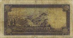 10 Rials IRAN  1938 P.033Aa B