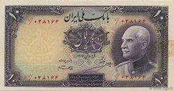10 Rials IRAN  1938 P.033Aa SUP