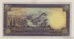 10 Rials IRAN  1938 P.033Aa SPL