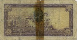 10 Rials IRAN  1942 P.033Ad AB