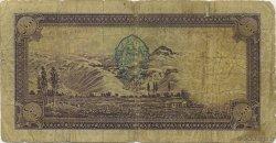 10 Rials IRAN  1942 P.033Ad B