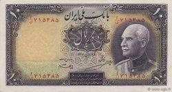 10 Rials IRAN  1942 P.033Ad SPL+