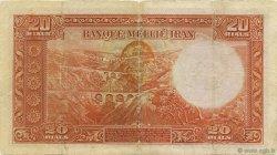 20 Rials IRAN  1940 P.034c TB