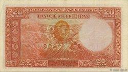 20 Rials IRAN  1940 P.034c TTB