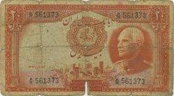 20 Rials IRAN  1938 P.034Aa AB