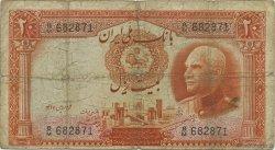 20 Rials IRAN  1938 P.034Aa B