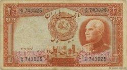 20 Rials IRAN  1938 P.034Aa TB+