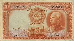 20 Rials IRAN  1938 P.034Ab TB+