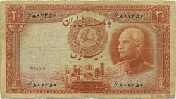 20 Rials IRAN  1940 P.034Ac TB