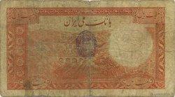 20 Rials IRAN  1940 P.034Ad B