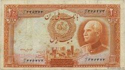 20 Rials IRAN  1941 P.034Ae TB