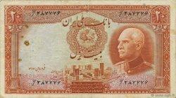20 Rials IRAN  1942 P.034Af TB