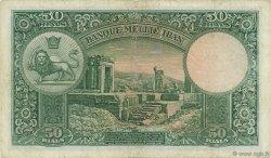 50 Rials IRAN  1937 P.035a TTB