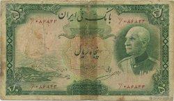 50 Rials IRAN  1940 P.035Ad ? AB