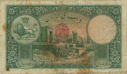 50 Rials IRAN  1940 P.035Ad ? B+