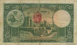 50 Rials IRAN  1940 P.035Ad ? pr.TTB