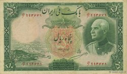50 Rials IRAN  1938 P.035Af TTB