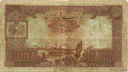 100 Rials IRAN  1938 P.036Aa B